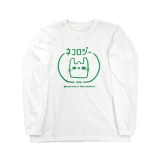 ネコロジー Long sleeve T-shirts
