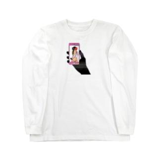 amahi porno Long sleeve T-shirts