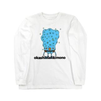 しゅわしゅわくん Long sleeve T-shirts