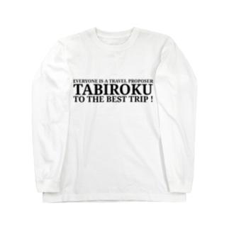 旅録 英語ロゴ Long sleeve T-shirts
