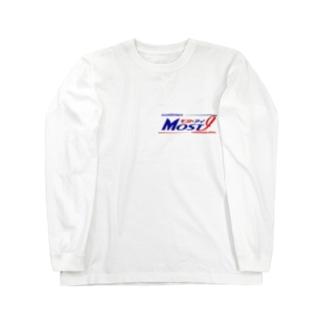 モストアイロゴ(イベント&レジャー) Long sleeve T-shirts