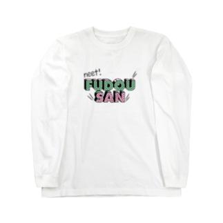 不動産ニート Long sleeve T-shirts
