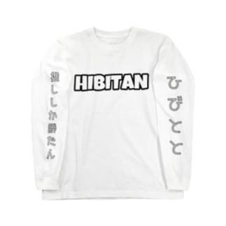 HIBITANBRAND Long Sleeve T-Shirt