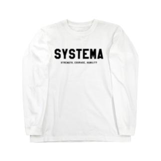 システマ  黒文字シャツ Long sleeve T-shirts