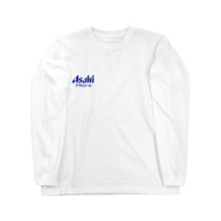 アサヒビール Long sleeve T-shirts
