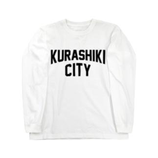 kurashiki city 倉敷ファッション アイテム Long sleeve T-shirts