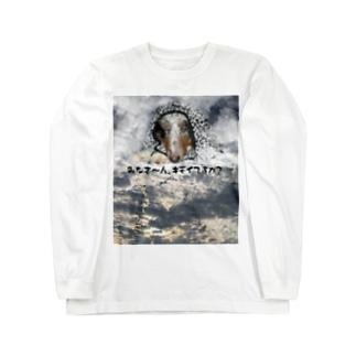 キモイですか? Long sleeve T-shirts
