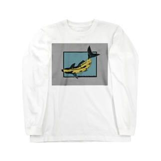 バナナフィッシュにうってつけの日 -a perfectday for BananaFish-  Long sleeve T-shirts