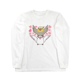 ラブリーオカメインコ【まめるりはことり】 Long sleeve T-shirts