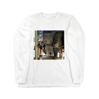 独り Long sleeve T-shirts