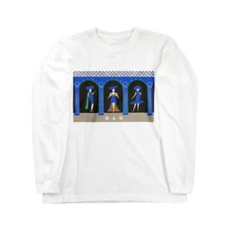 Moon ambassador Long Sleeve T-Shirt