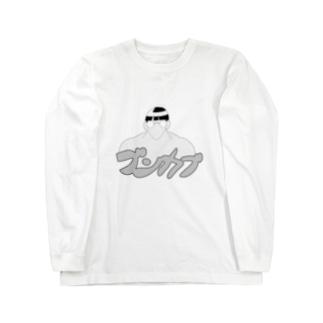 ブンカブ Long sleeve T-shirts