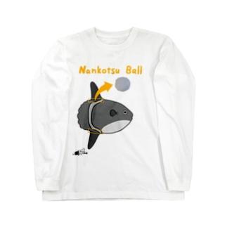 マンボウの軟骨ボール Long sleeve T-shirts