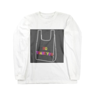 オモシロ【NOレジ袋】 Long sleeve T-shirts