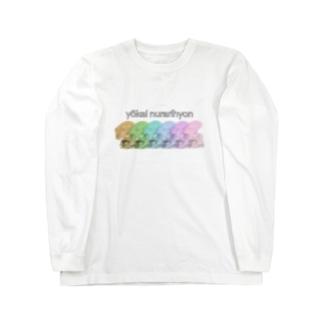 きもかわ妖怪 ぬらりひょん Long sleeve T-shirts