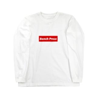 ベンチプレスが好きなあなたへ Long sleeve T-shirts