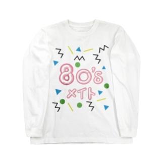 80'sメイト Long sleeve T-shirts