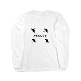 NEKOZE生活ロゴ Long sleeve T-shirts