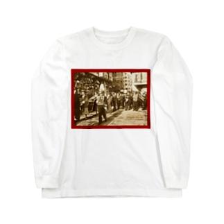 スペイン:レコンキスタのパレード Spain: Parade of the Reconquista Long sleeve T-shirts