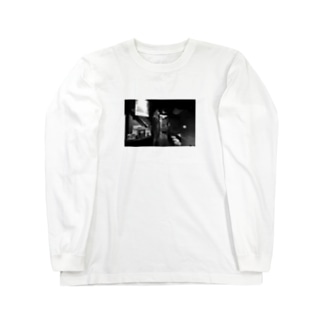 黒白ver.炭やき 銀の蔵店内 Long sleeve T-shirts