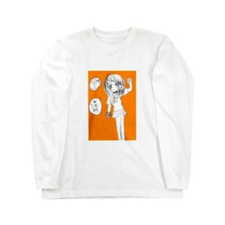 元、じゅうどうぶよ!かかってこいよ…!(オレンジver.) Long sleeve T-shirts