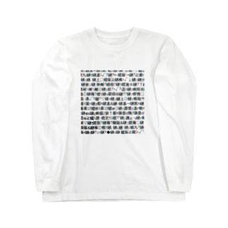 Mojibake(Cyberpunk mix) Long sleeve T-shirts