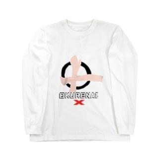 ハンドル送れないX Long sleeve T-shirts