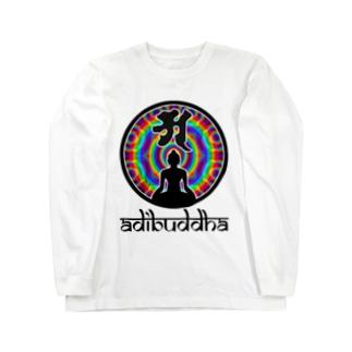 adibuddha 2 Long sleeve T-shirts