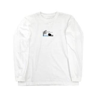 待てば海路の日和あり Long sleeve T-shirts