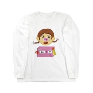 Ctlr+V 貼り付け 218 Long sleeve T-shirts