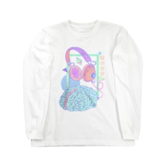 ヘッドフォン音楽脳美的Vaporwaveパステル Long sleeve T-shirts