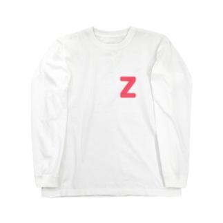 カニ食べたい ズワイ Long sleeve T-shirts