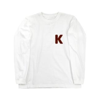 カニ食べたい 毛ガニ Long sleeve T-shirts