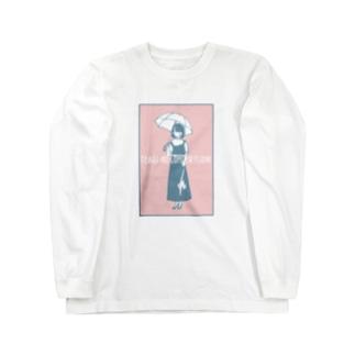 涙を枯らしてしまった女の子 Long sleeve T-shirts
