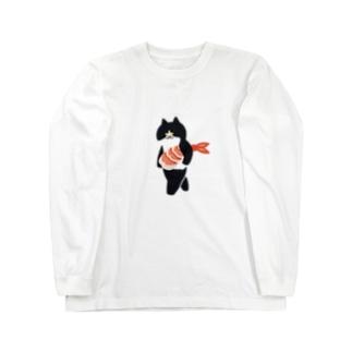 海老の握り寿司を機嫌よく持ち運ぶ猫(中) Long sleeve T-shirts