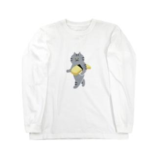 玉子の握り寿司をのんびり持ち運ぶ猫(中) Long sleeve T-shirts