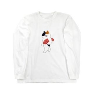 まぐろの握り寿司を自慢げに持ち運ぶ猫_フチあり(中) Long sleeve T-shirts