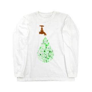 エコ 廃棄物 Long sleeve T-shirts
