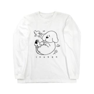 いぬけん「むっ」 Long sleeve T-shirts