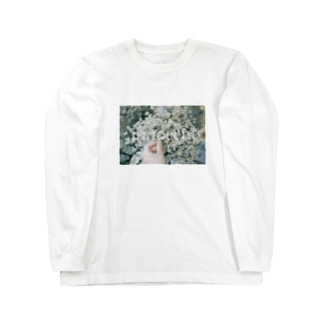 innocent Long sleeve T-shirts