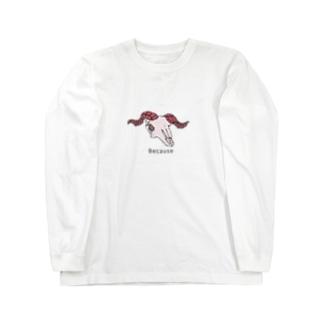 さこつのcranial bones Long sleeve T-shirts