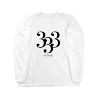 新型コロナ対策 3密グッズ Aタイプ Long sleeve T-shirts