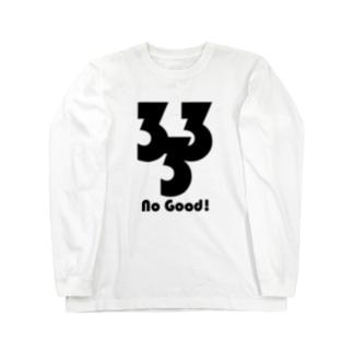 新型コロナ対策 3密グッズ Bタイプ Long sleeve T-shirts
