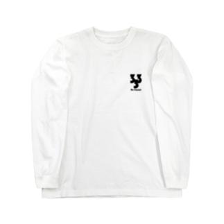 スズキ広務店の新型コロナ対策 3密グッズ BタイプS Long sleeve T-shirts