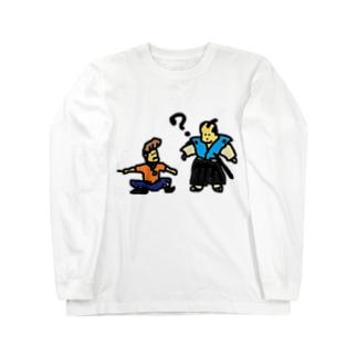 タイムトラベル お侍とヤンキー Long sleeve T-shirts