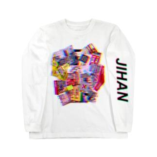 自販機コラージュ Long sleeve T-shirts