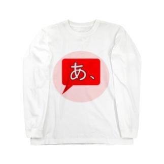 kf-001-0002 Long sleeve T-shirts