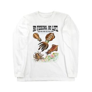 FISHING_S8C Long Sleeve T-Shirt