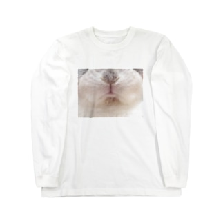 顎下天パしろちゃん Long sleeve T-shirts