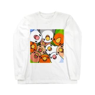 みっちりむっちり過密コザクラインコさん【まめるりはことり】 Long sleeve T-shirts